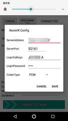 NoraVR_config22.jpg